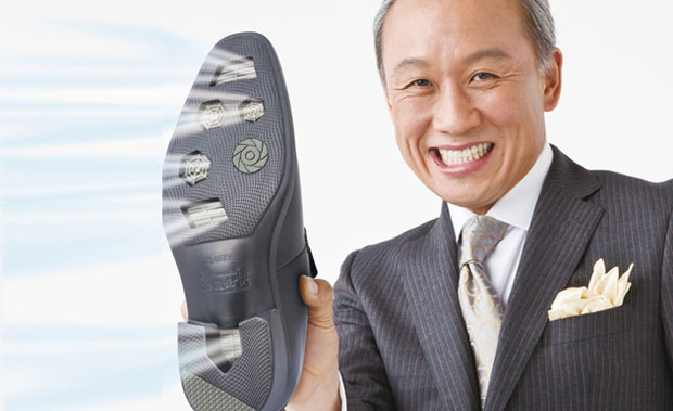 c0dfa0d67b55 Only in Japan! Ultra cool air-con shoes perfect way to beat feet heat!