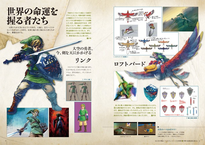 nintendo s secret legend of zelda timeline revealed in new official