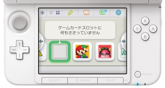 nintendo games download