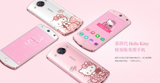Meitu_M8_hello_Kitty-550x286 Sailor Moon Phone by Meitu